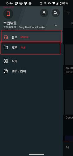 Screenshot_20210716-104645
